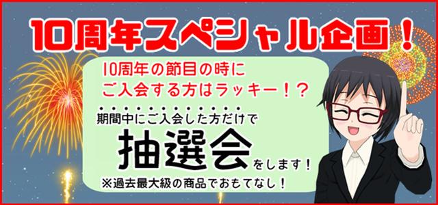14_g_nyu_2015_10shu_001