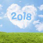 2018年 新年あけましておめでとうございます!