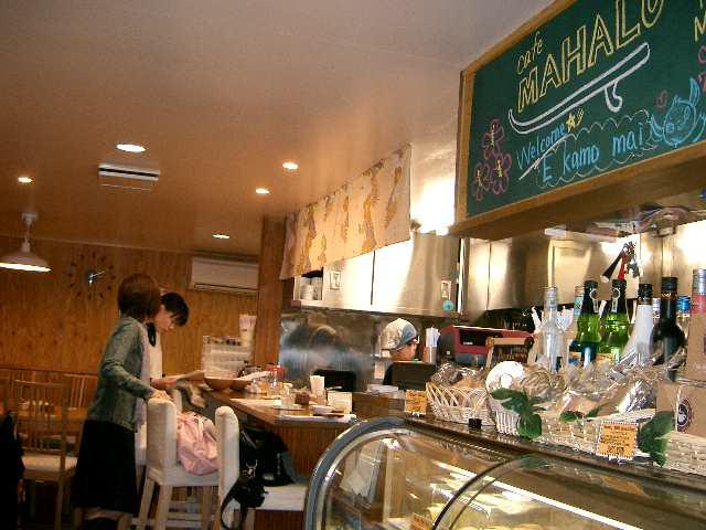ハワイアンcafe MAHALO