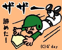 rp_20091109_718030.jpg