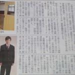 4月開校 富士見中学校 説明会レポート