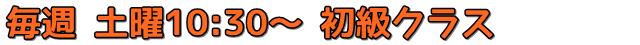 gai_sin5