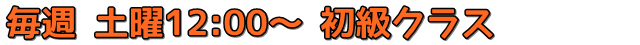 gai_sin6