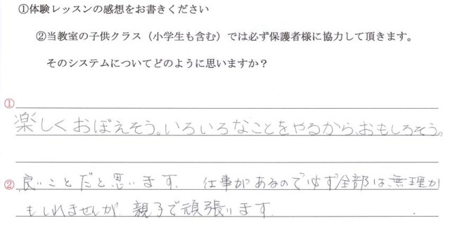 shokan15_1