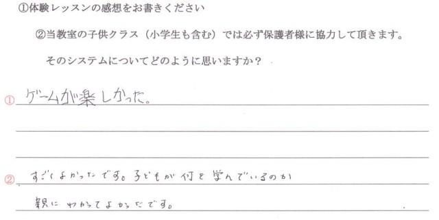 shokan15_2