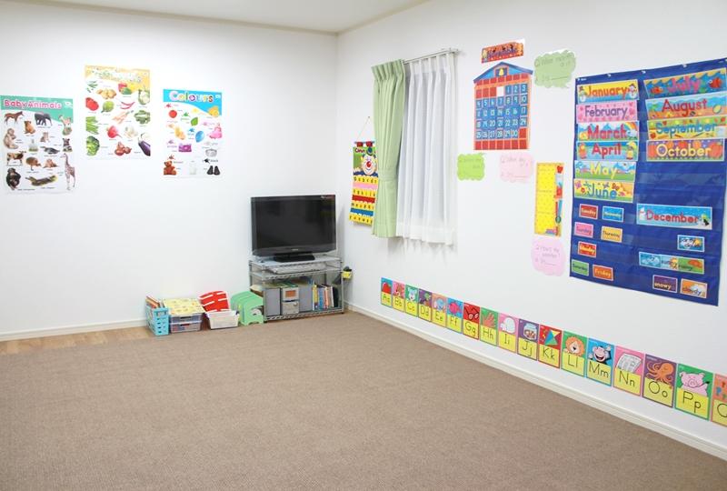 子供クラス部屋