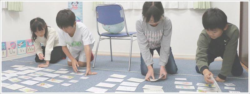 子供英会話の取り組み・イベント