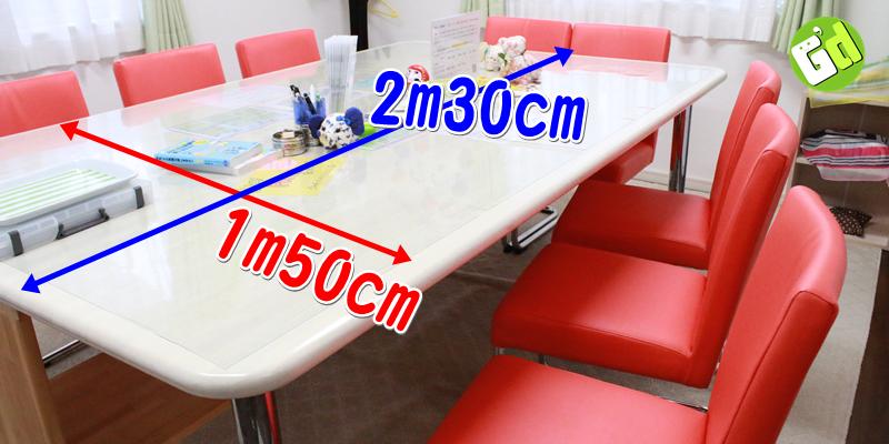 大人クラスのテーブル