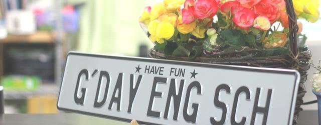 G'day English Schoolの誕生です。
