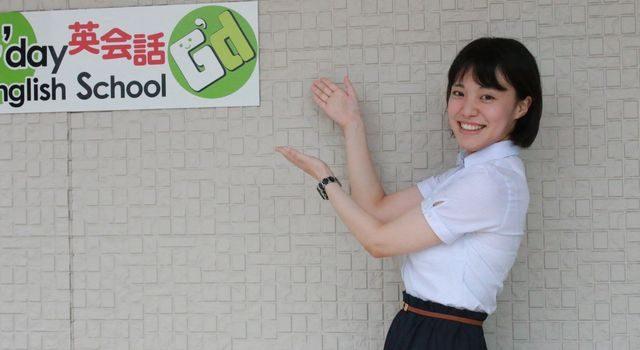 Yuki先生1